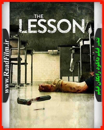 دانلود رایگان فیلم The Lesson 2015