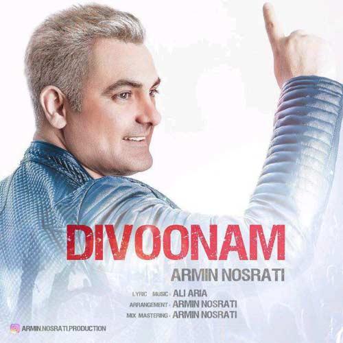 دانلود آهنگ جدید و فوق العاده زیبا و شنیدنی آرمین نصرتی به نام دیوونم