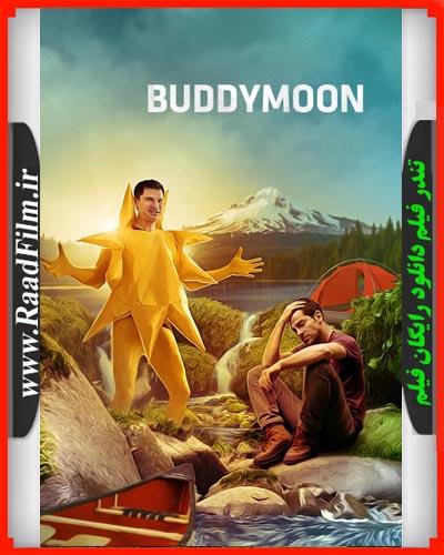 دانلود رایگان فیلم Buddymoon 2016