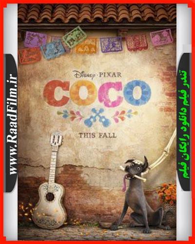 دانلود رایگان فیلم Coco 2017