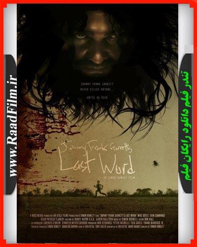 دانلود رایگان فیلم Johnny Frank Garretts Last Word 2016