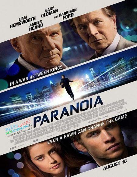 دانلود دوبله فارسی فیلم توهم Paranoia 2013