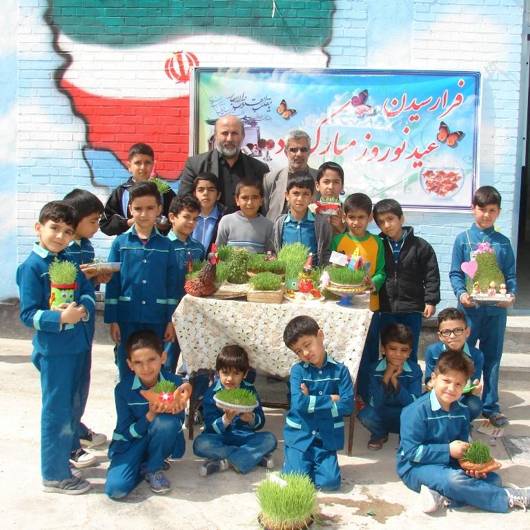 برگزاري پنجمين جشنواره سبزه