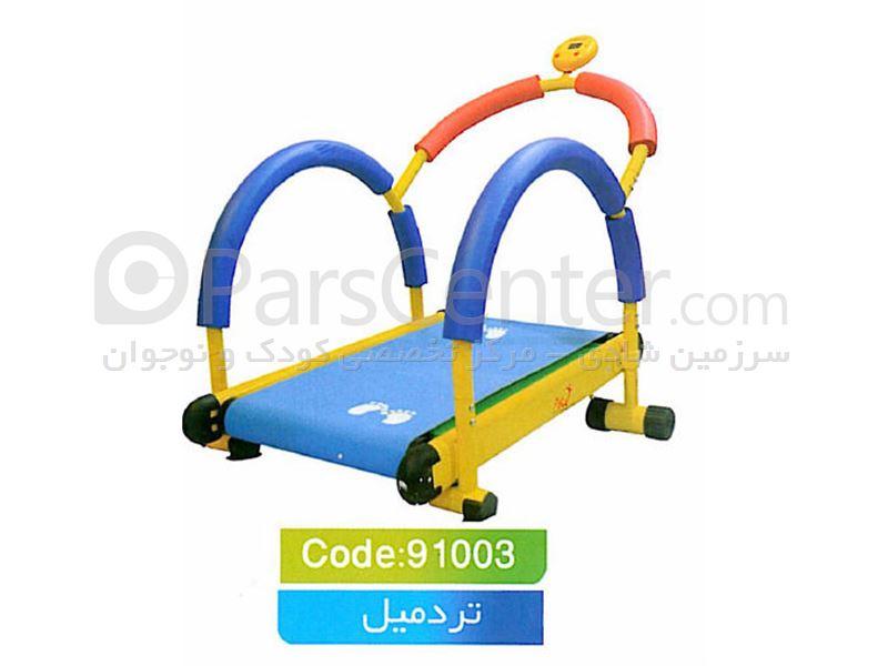 وسایل بازی و ورزش کودکان