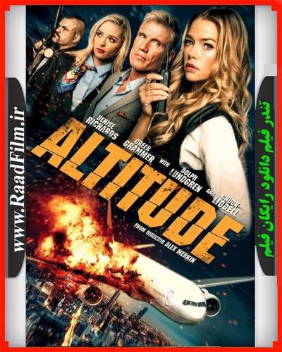 دانلود رایگان فیلم Altitude 2017
