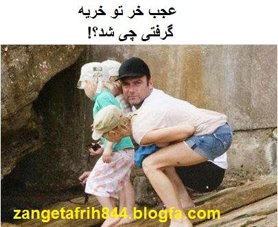 تصویر طنز