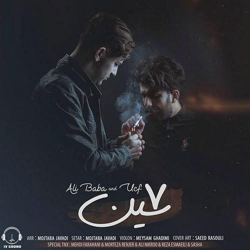 آهنگ جدید علی بابا و یوسف -هفت سین