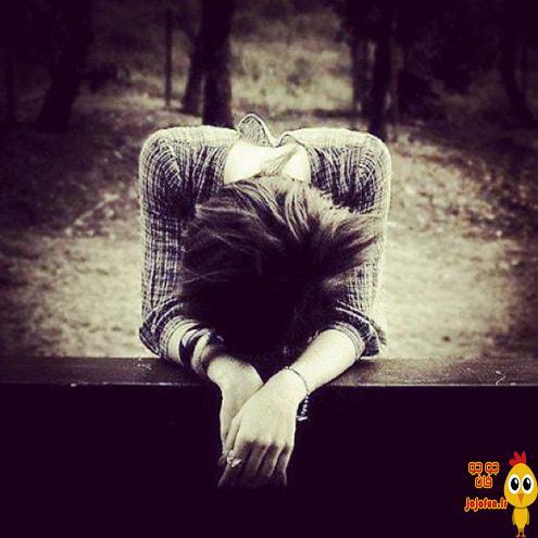 اس ام اس تنهایی و گوشه گیری جدید 2017-96 | پیامک تنهایی