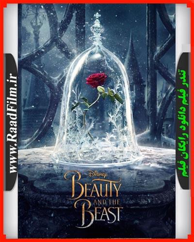 دانلود رایگان فیلم Beauty and the Beast 2017