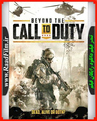 دانلود رایگان فیلم Beyond the Call to Duty 2016