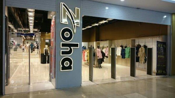 نصب و فروش گیت فروشگاهی و دزدگیر لباس در تبریز