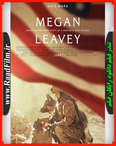 دانلود رایگان فیلم Megan Leavey 2017