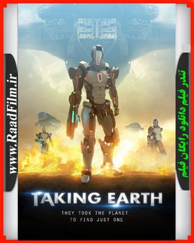 دانلود رایگان فیلم Taking Earth 2017
