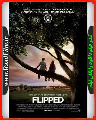 دانلود رایگان فیلم Flipped 2010