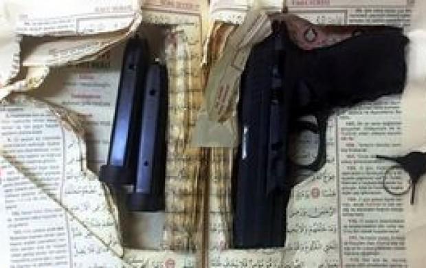 جاسازی سلاح در داخل قرآن کریم برای ترور
