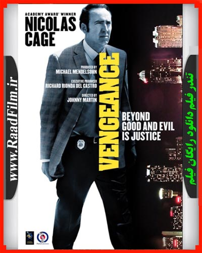 دانلود رایگان فیلم Vengeance 2017