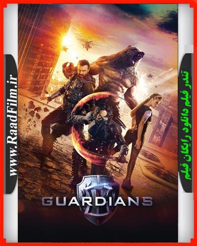 دانلود رایگان فیلم Guardians 2017