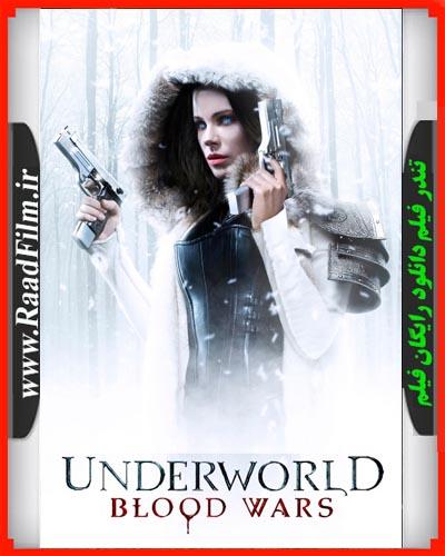 دانلود رایگان دوبله فارسی فیلم دنیای مردگان: جنگ های خونین Underworld: Blood Wars 2016