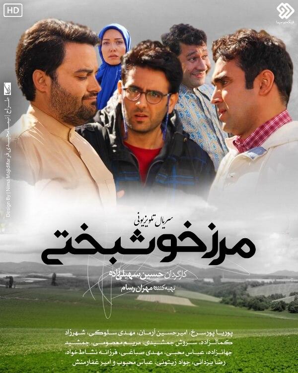 http://rozup.ir/view/2127064/marze_khoshbakhti.jpg