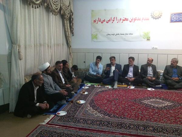 دیدار اعضای ستاد با امام جمعه شهر