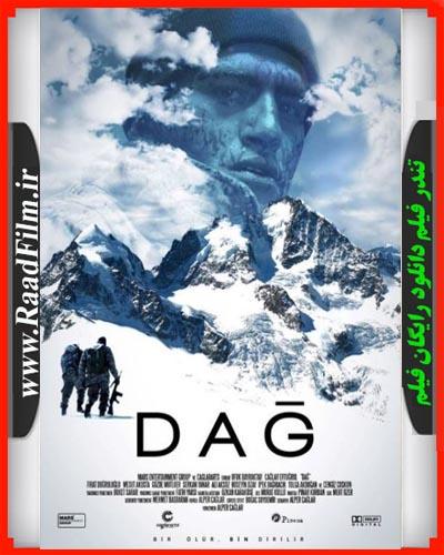 دانلود رایگان فیلم The Mountain 2012