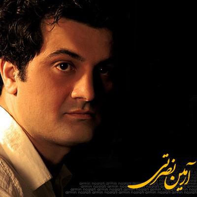 دانلود فول آلبوم آرمین نصرتی شاد با کیفیت عالی