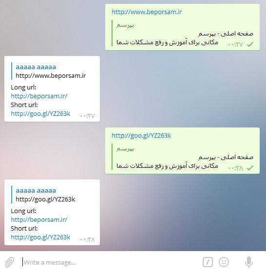 معرفی ربات تلگرام کوتاه کننده لینک و نمایش لینک اصلی