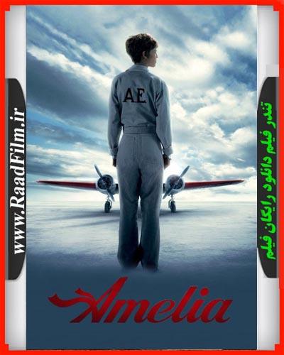 دانلود رایگان دوبله فارسی فیلم آملیا Amelia 2009