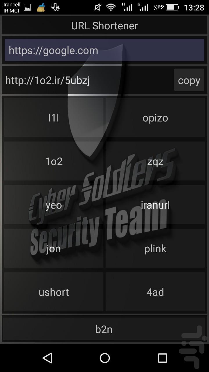 کوتاه کننده لینک screenshot