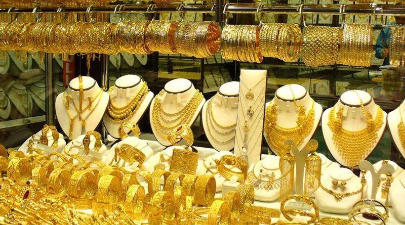 چگونه طلای کهنه را از طلای نو تشخیص دهیم ؟