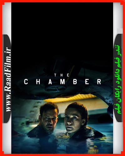 دانلود رایگان فیلم The Chamber 2016