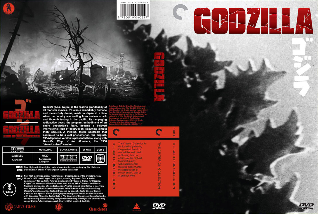 دانلود فیلم Shin Godzilla 2016