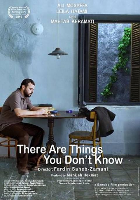 دانلود فیلم چیزهایی هست که نمی دانی
