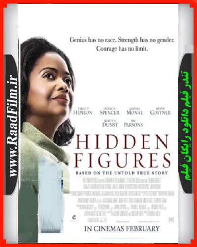 دانلود رایگان فیلم Hidden Figures 2016