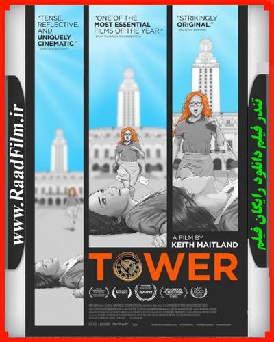 دانلود رایگان فیلم Tower 2016