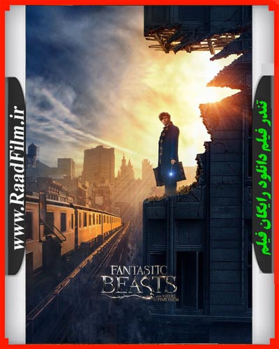 دانلود رایگان فیلم Fantastic Beasts And Where To Find Them 2016