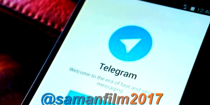 کانال تلگرام سامان فیلم