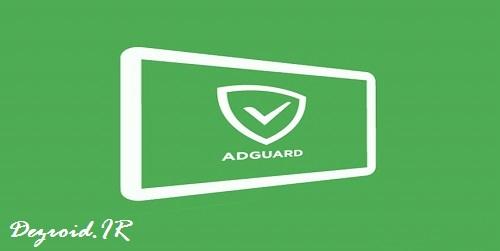 حذف تبلیغات اندروید با Adguard بدون نیاز به روت