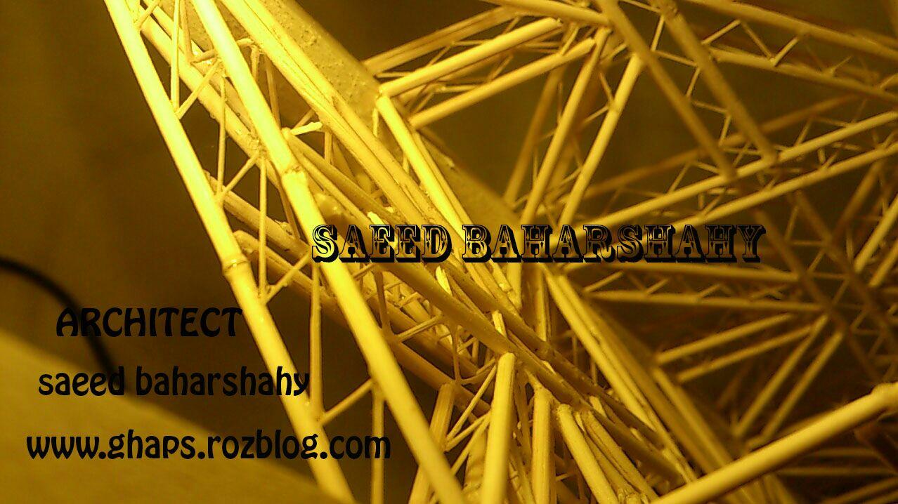 تصویر : http://rozup.ir/view/213116/6331937588.jpg
