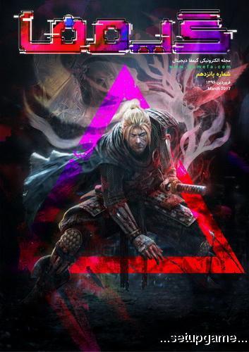 نسخه پانزدهم مجله گیمفا دیجیتال منتشر شد + مسابقه اختصاصی مجله