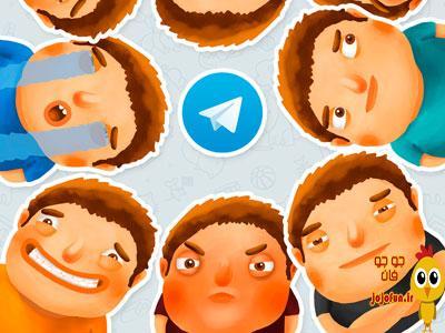 جوکهای جدید و خنده دار تلگرام | جوک تلگرام | sms تلگرام