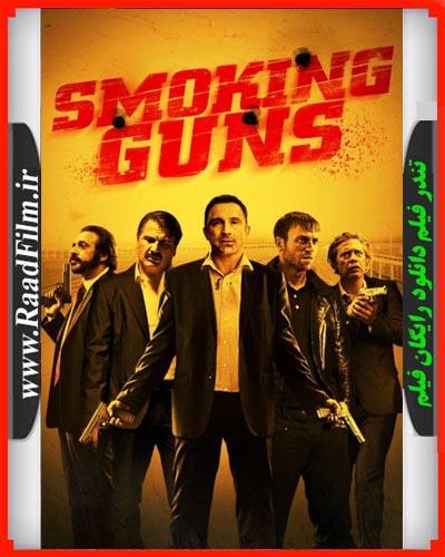 دانلود رایگان فیلم Smoking Guns 2016