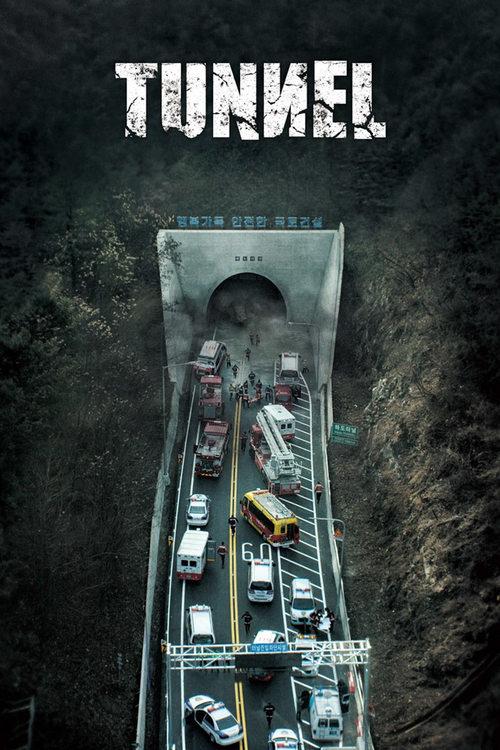 دانلود رایگان دوبله فارسی فیلم تونل Tunnel 2016