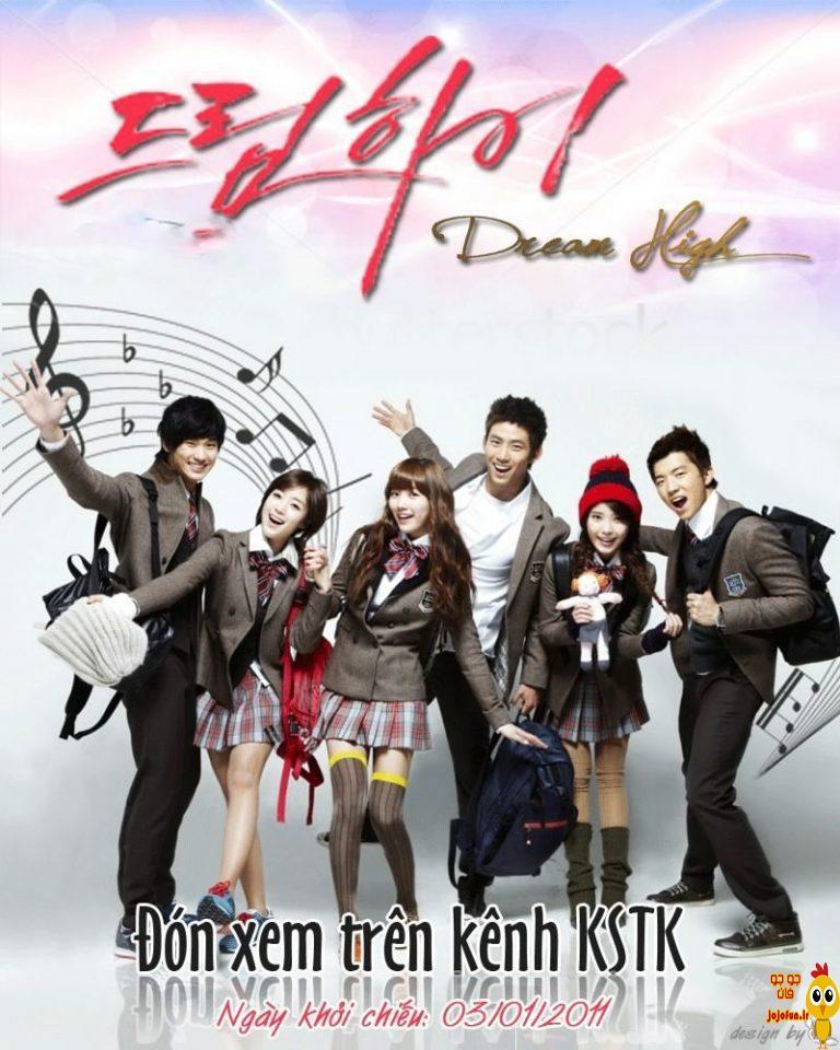 دانلود سریال کره ای رویای بلند Dream High 1 | سریال کره ای