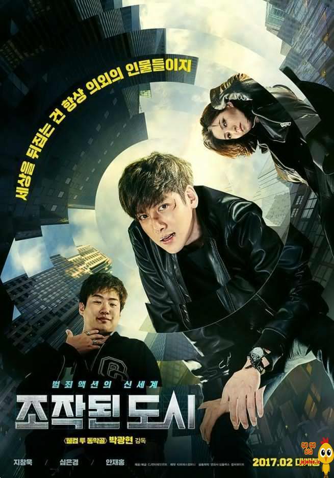 دانلود فیلم کره ای شهر اصلاح شده Fabricated City 2017