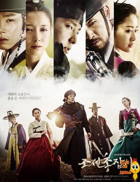 تمام قسمت های سریال کره ای تفنگدار چوسان Gunman in Joseon