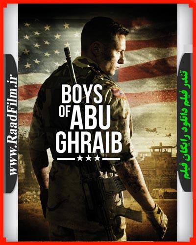 دانلود رایگان دوبله فارسی فیلم پسران ابوغریب Boys of Abu Ghraib 2014