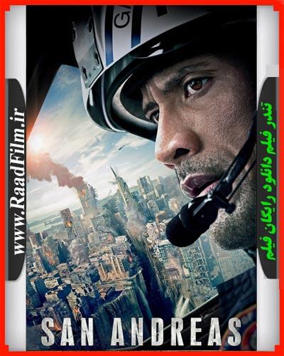دانلود رایگان دوبله فارسی فیلم سن آندریس San Andreas 2015