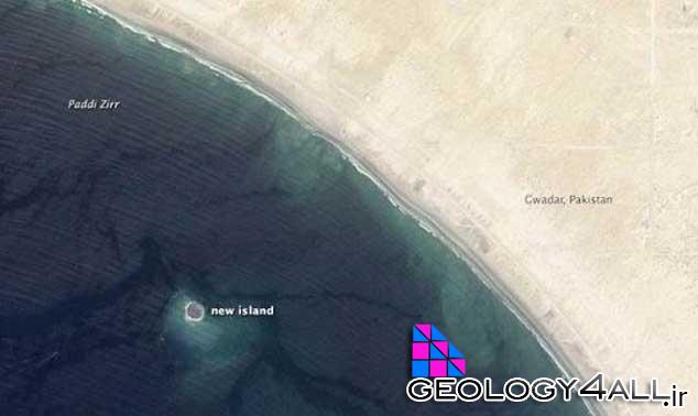 انتشار عکسهای جزیرهای که پس از زلزلهی پاکستان ایجاد شد