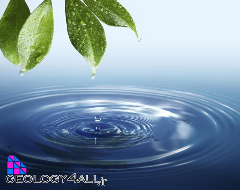 معرفی رشته آب شناسی ( هیدرولوژی )
